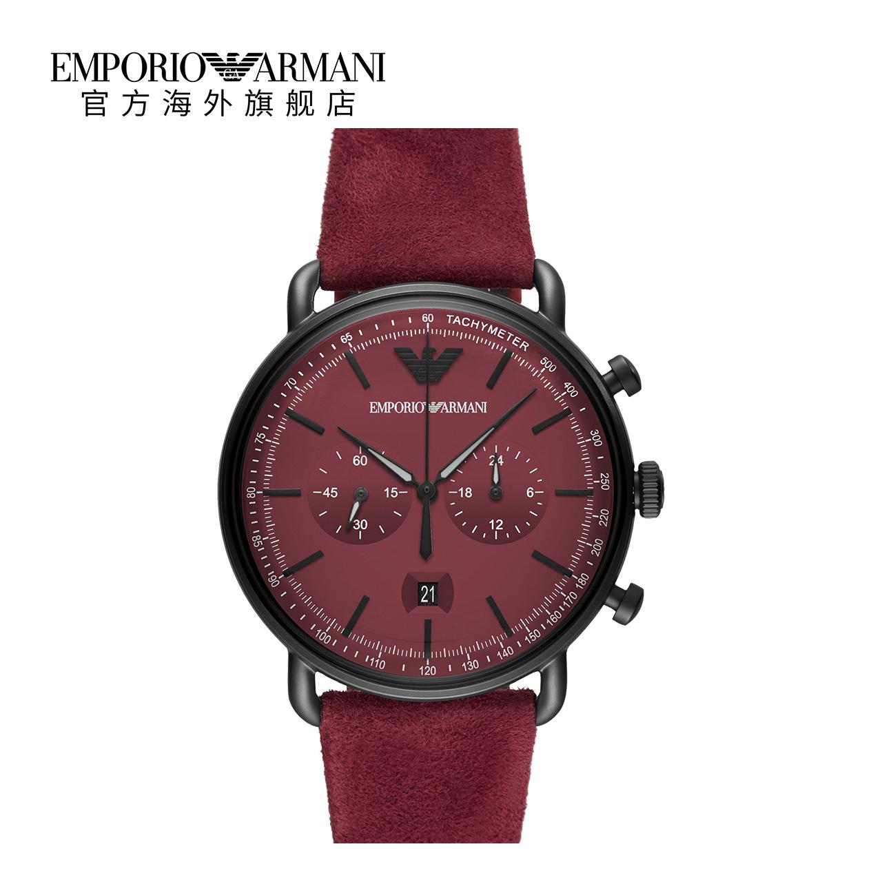 【官方】Armani阿玛尼正品手表男 紫色多功能表盘男士腕表AR11265