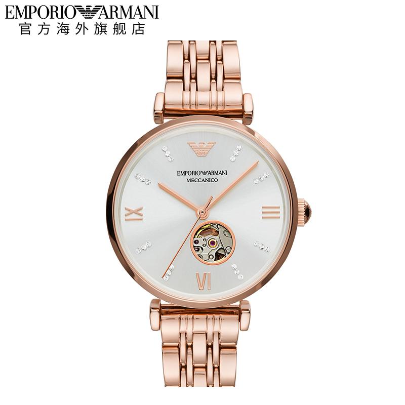 Armani阿玛尼正品玫瑰金色钢带手表 简约时尚女士机械表AR60023