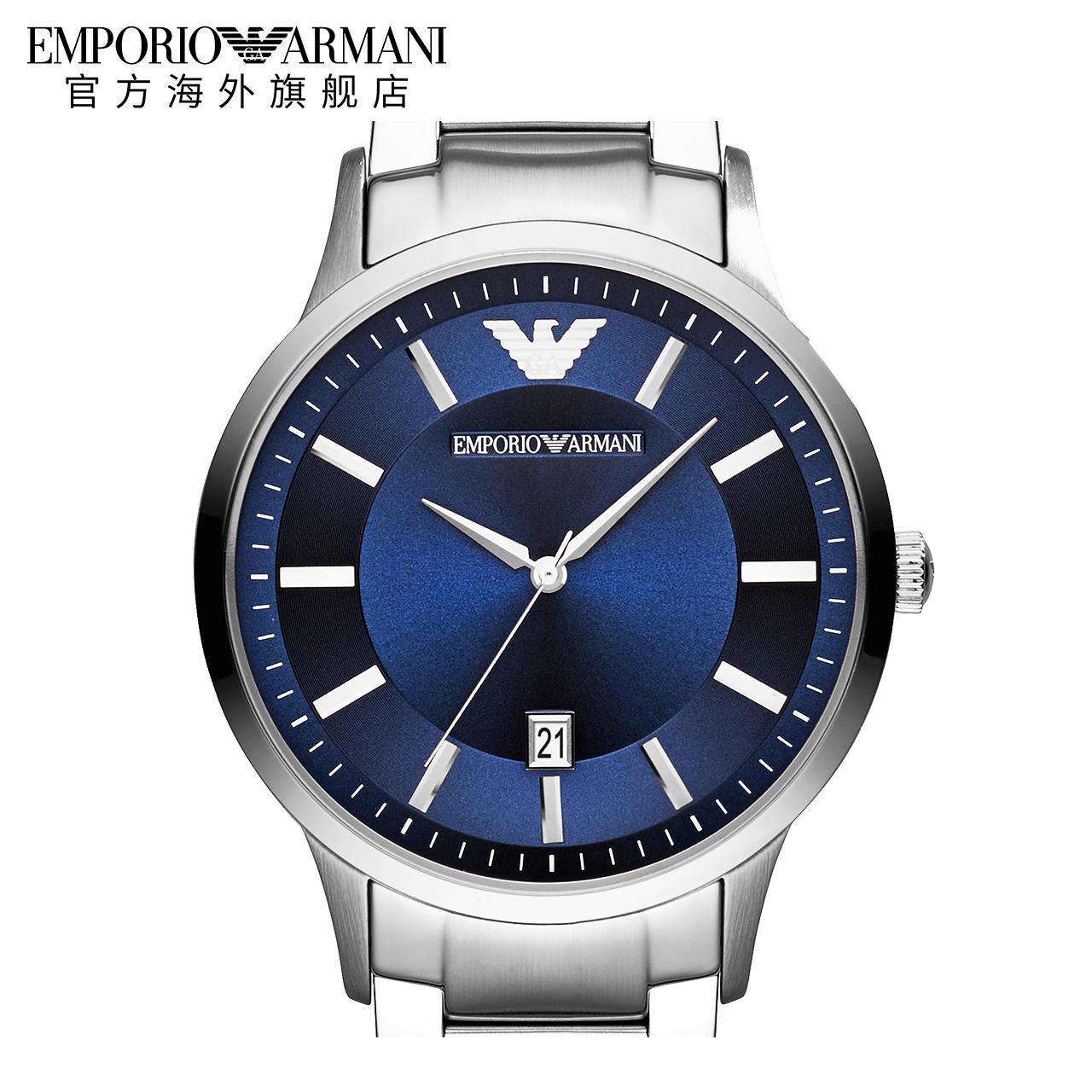 Emporio Armani 阿玛尼钢带商务石英表 湛蓝休闲男士手表AR2477