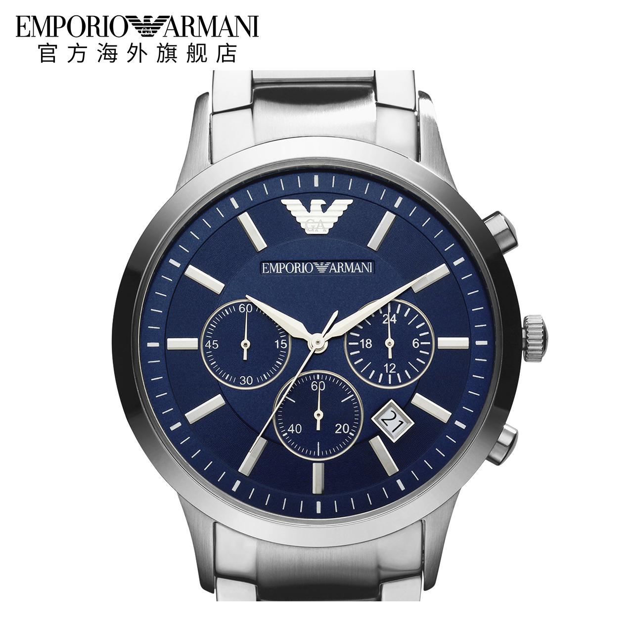 【官方】Armani阿玛尼潮流不锈钢带男表蓝色表盘三眼石英表AR2448