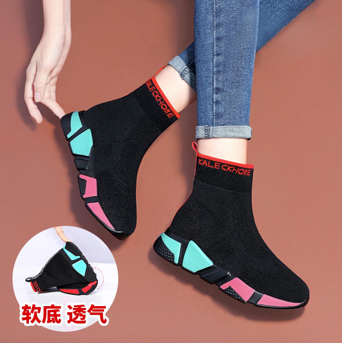 高帮袜子鞋女超轻透气紫色运动鞋妈妈广场舞春夏平底休闲拼色平跟