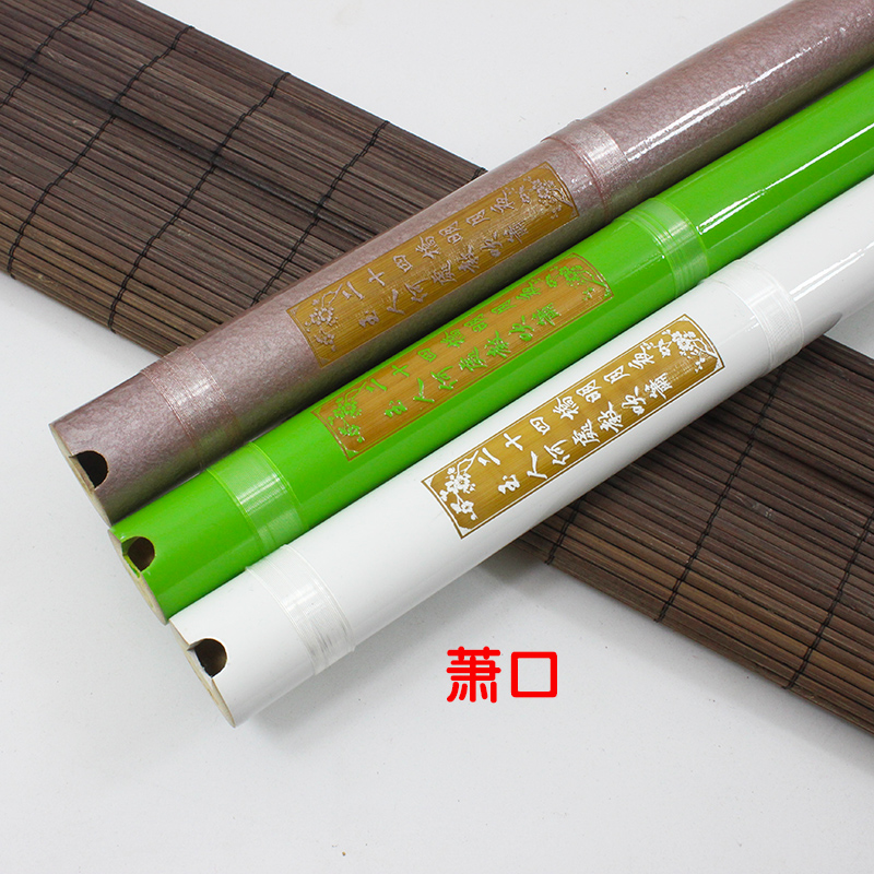 孔入门铜箫大人初学笛剑龙凤从 8 竹制兵器紫竹白色男用笛子箫乐器
