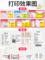 精臣B11生产日期打码机蓝牙珠宝打价格标签机智能打码器手动标价机服装店吊牌打价机商品小型手持全自动热敏