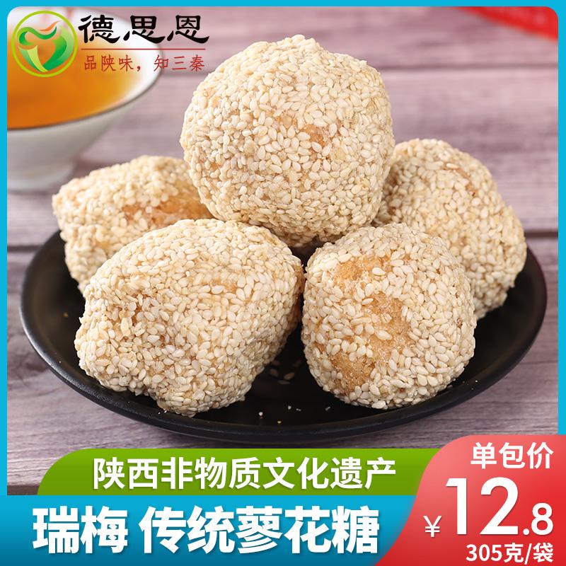 瑞梅蓼花糖陕西特产糕点甜点心糯米芝麻糖地方美食西安特色小吃