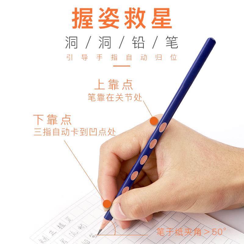洞洞铅笔矫正握姿  幼儿园无毒HB三角形铅笔2比洞洞笔 初学者学龄前儿童三棱2b文具用品铅笔小学生批发