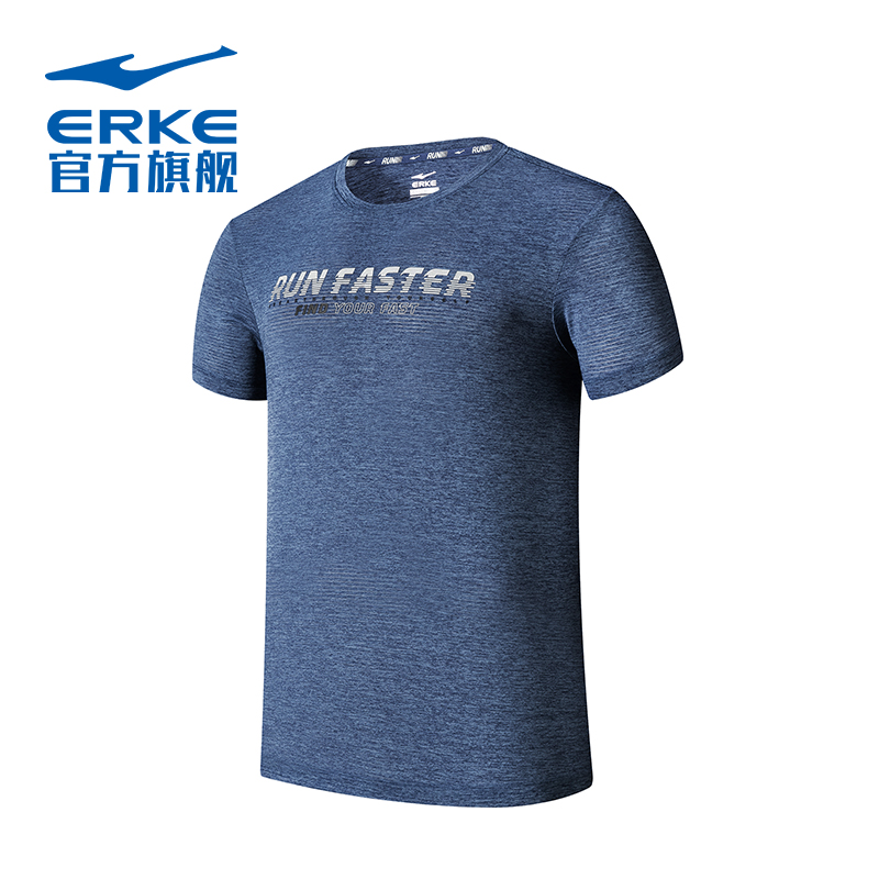 鸿星尔克2020夏季正品运动男装吸湿排汗速干透气短袖圆领T恤上衣