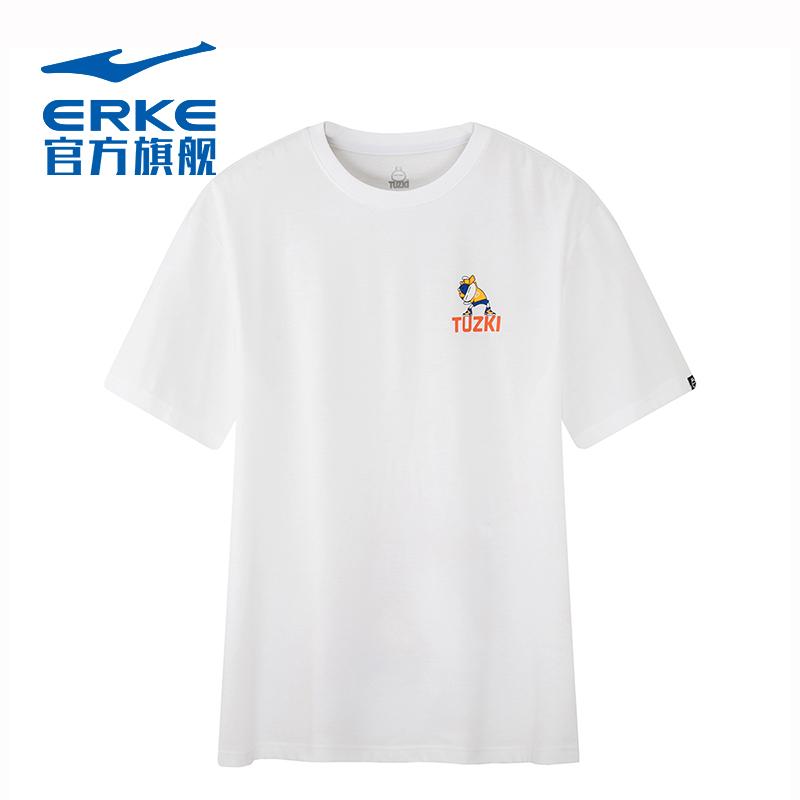 鸿星尔克短袖t恤男夏季运动针织衫2020新款透气简约圆领半袖上衣