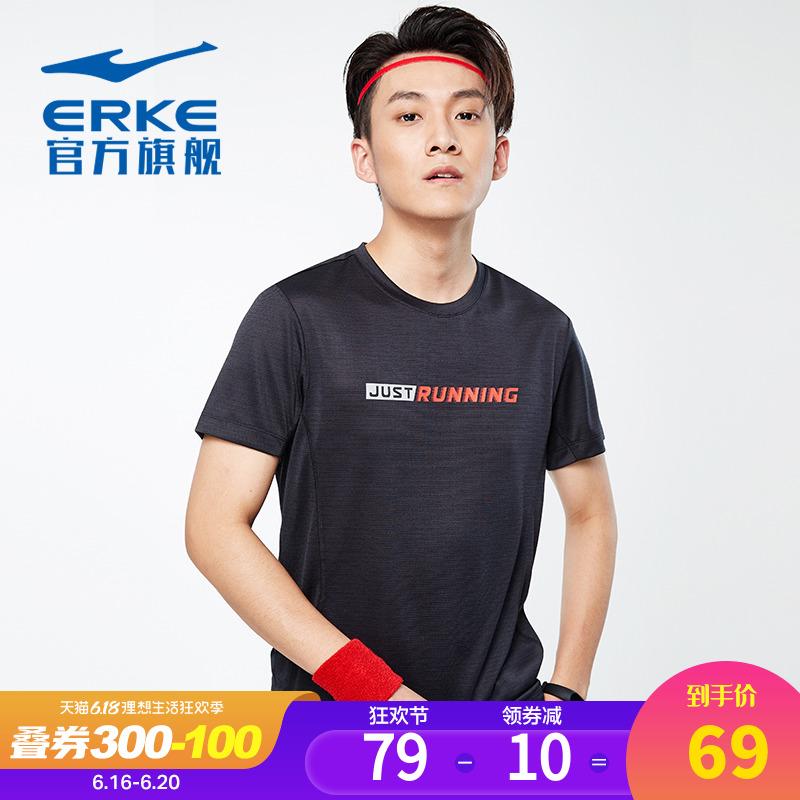 鸿星尔克短袖t恤男 2020夏季字母跑步运动上衣休闲时尚透气棉男装
