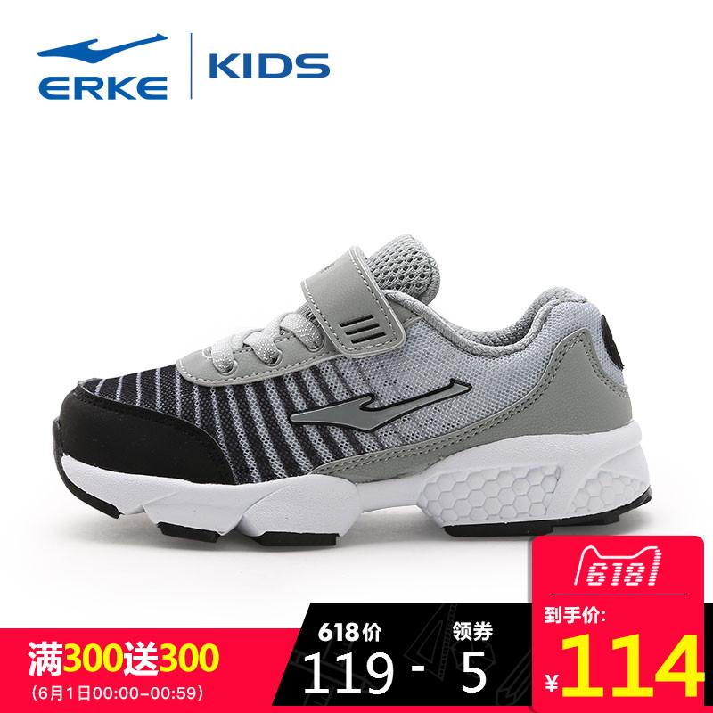 [淘寶網] 鴻星爾克官方春季新款男童鞋男孩小童春季百搭秋款兒童運動鞋子