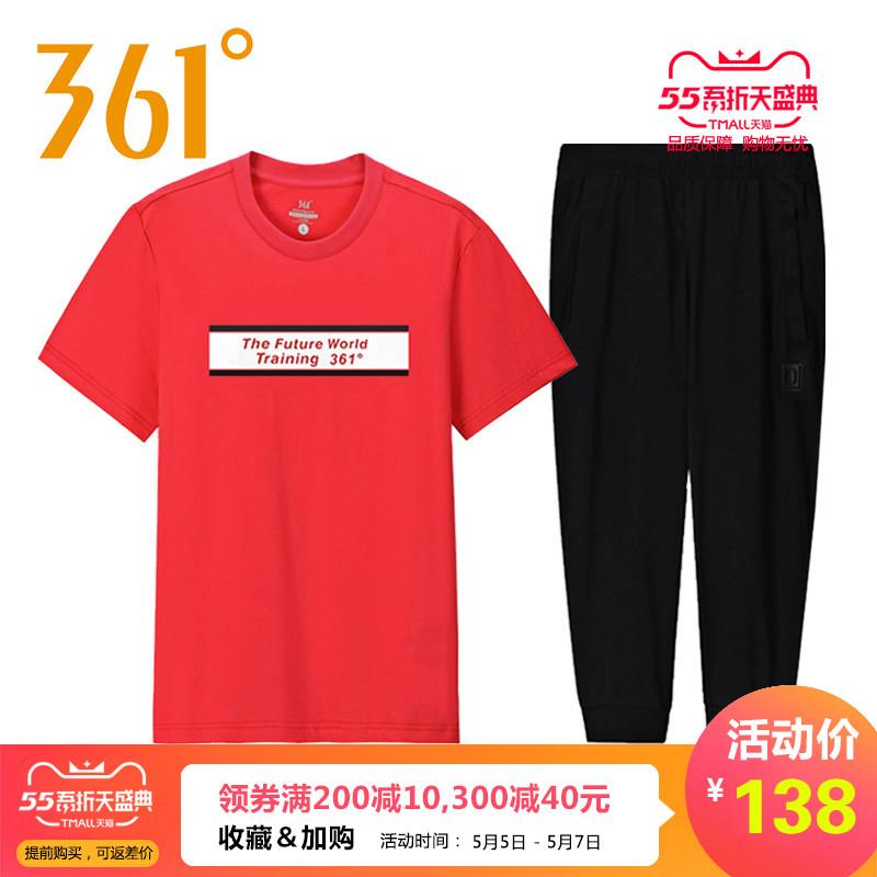 361夏季运动套装男士青少年短袖t恤男士透气针织七分裤跑步服套装