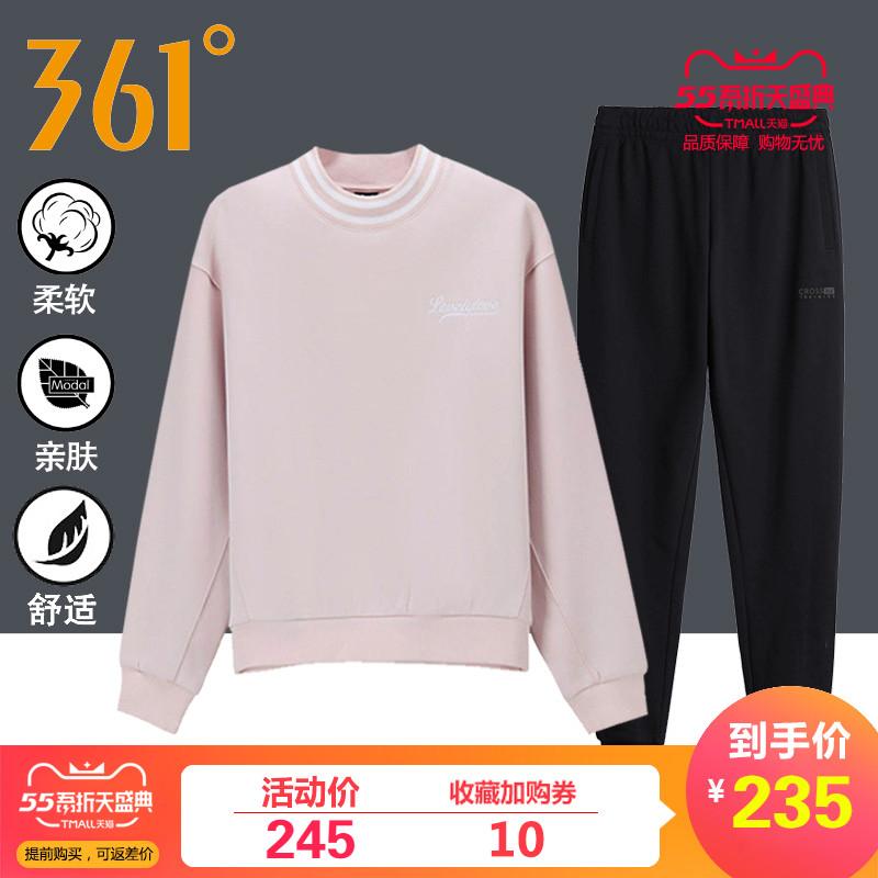 361休闲运动服套装女春秋季2020新款时尚长袖卫衣卫裤两件套春装