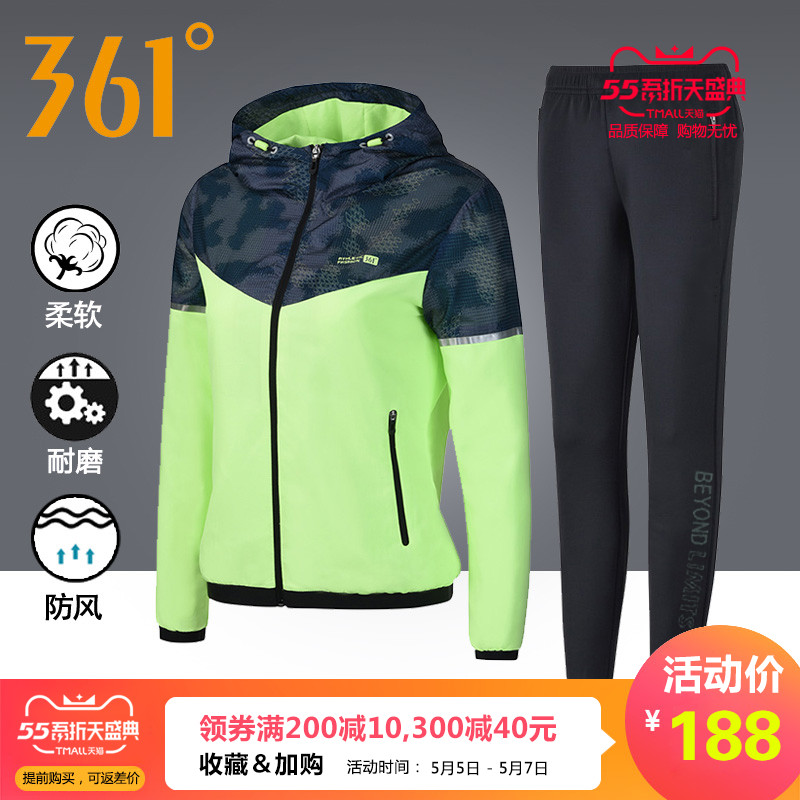 361运动套装女2020春季连帽风衣小脚长裤两件套361度跑步运动服女