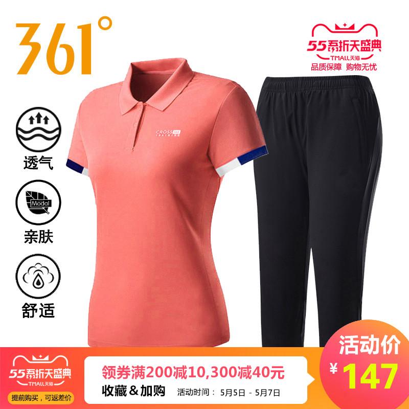 361度運動套裝女夏季2020新款翻領修身短袖七分褲休閑運動服女