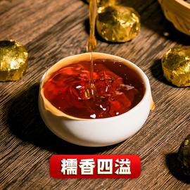 糯米香普洱茶熟茶特级浓香型老班章云南茶叶正品糯香小沱茶