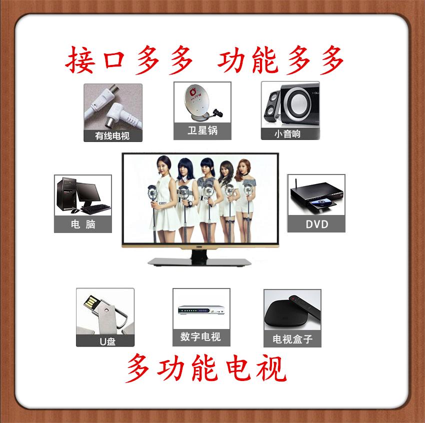 老人家用 WIFI 网络 21 28 22 24 26 32 挂壁式高清液晶电视机 AG 长虹