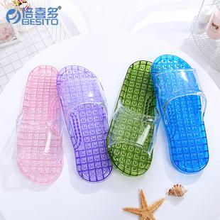 水晶拖鞋家用防滑防臭漏水按摩浴室拖鞋