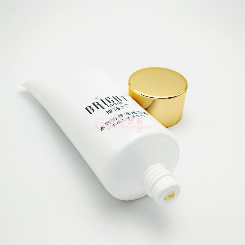 新品博瑞兰专柜正品水动力保湿洗面霜控油洁面深层清洁洗面奶包邮