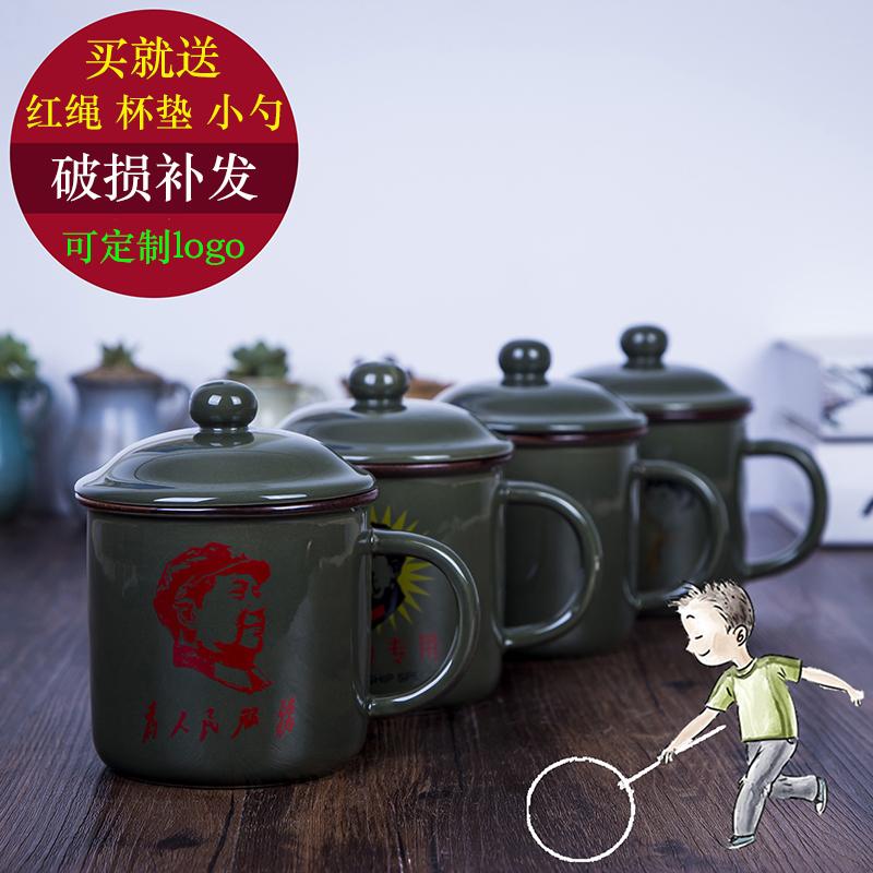 懷舊經典綠色陶瓷茶杯帶蓋勺復古茶缸創意仿搪瓷水杯個性馬克杯子