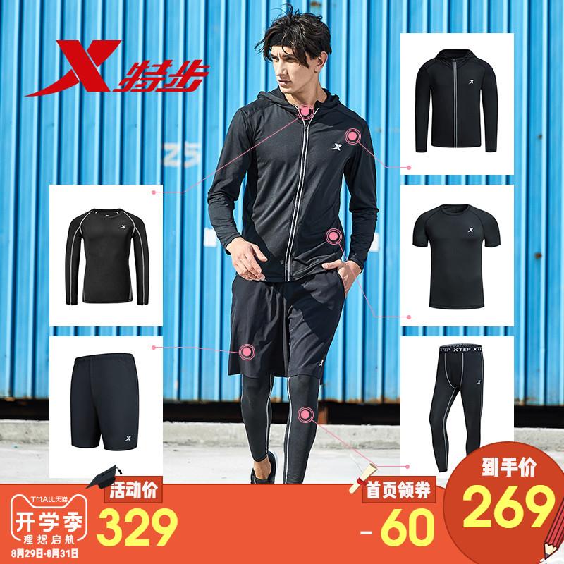 XTEP特步长袖运动服长裤卫衣男士大码情侣休闲套装开衫运动套装