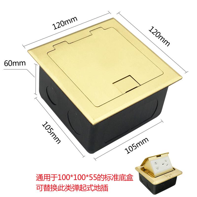 多媒体地插座全铜防水VGA音视频卡农话筒HDMI多功能地面插座