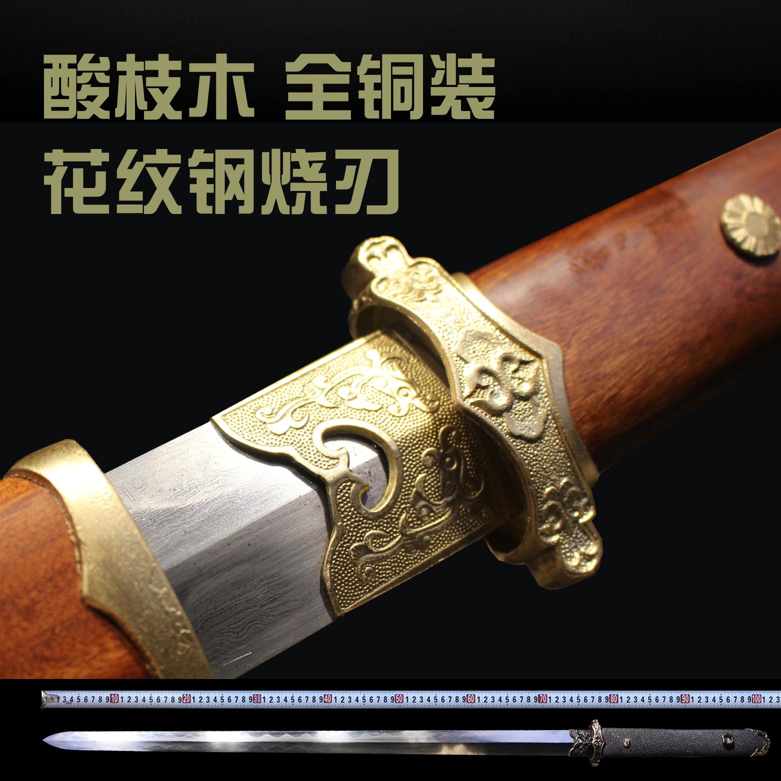 唐剑含光剑龙泉寒兵宝剑花纹钢烧刃一体剑鱼皮刀剑汉剑武术未开刃