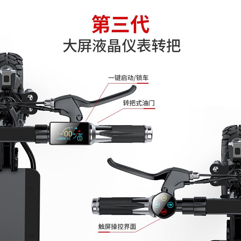 希洛普 越野电动滑板车成人两轮迷你代步车折叠电动车代驾 11寸【图3】