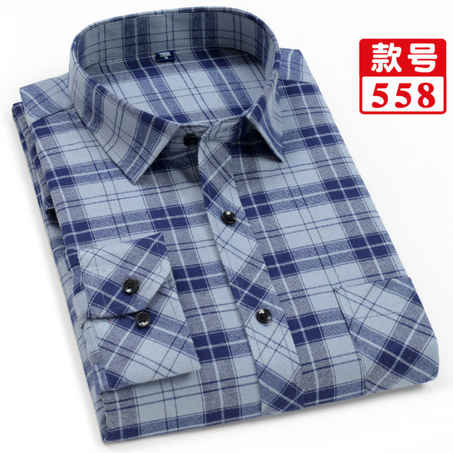 Autumn middle-aged plaid shirt men's long-sleeved cotton dad's inch shirt middle-aged and elderly men's soil shirt jacket