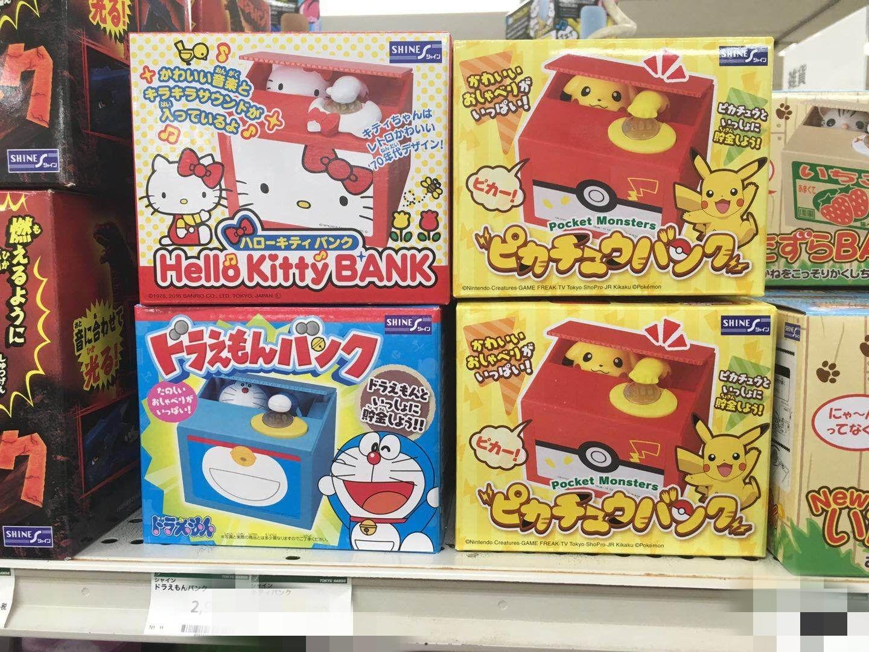 梦偷钱储蓄存钱罐发声玩具礼物 A 日本正品正版机器叮当猫哆啦