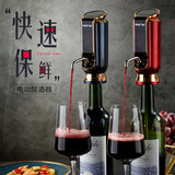 WINEINF red wine decanter home high-end suit smart electric personality creative automatic wine separator