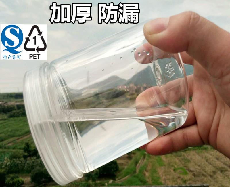 加厚餅乾液體密封食品包裝辣椒醬塑料罐醬果汁大小堅果溶豆肉鬆瓶