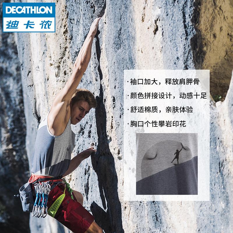 迪卡侬短袖男攀岩户外运动T恤休闲衣透气吸汗SIMOND CC