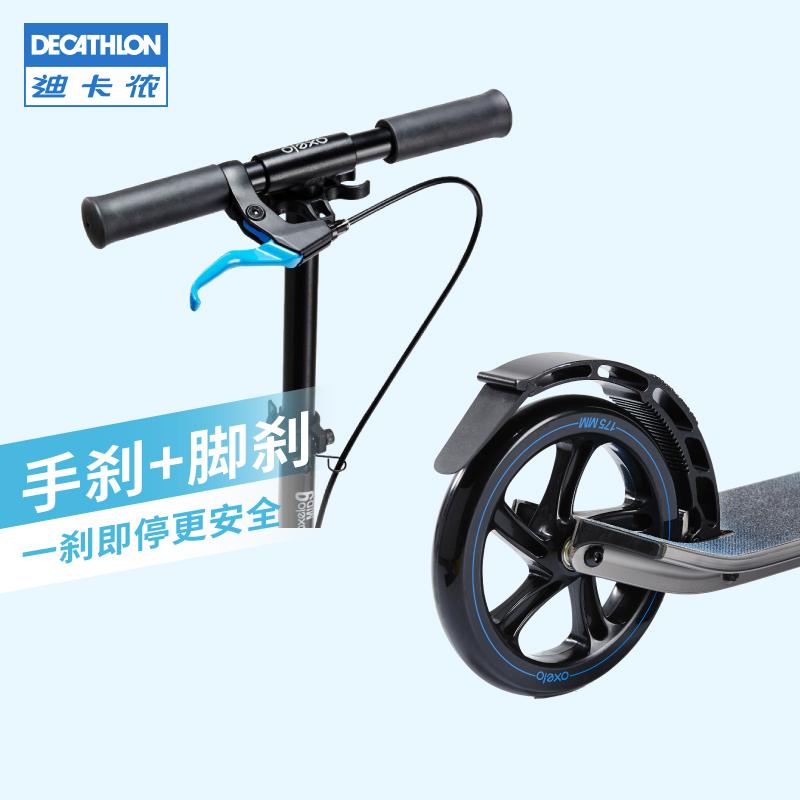 迪卡侬 儿童滑板车6-12岁成人代步车减震手刹两轮单脚滑轮OXELO-S