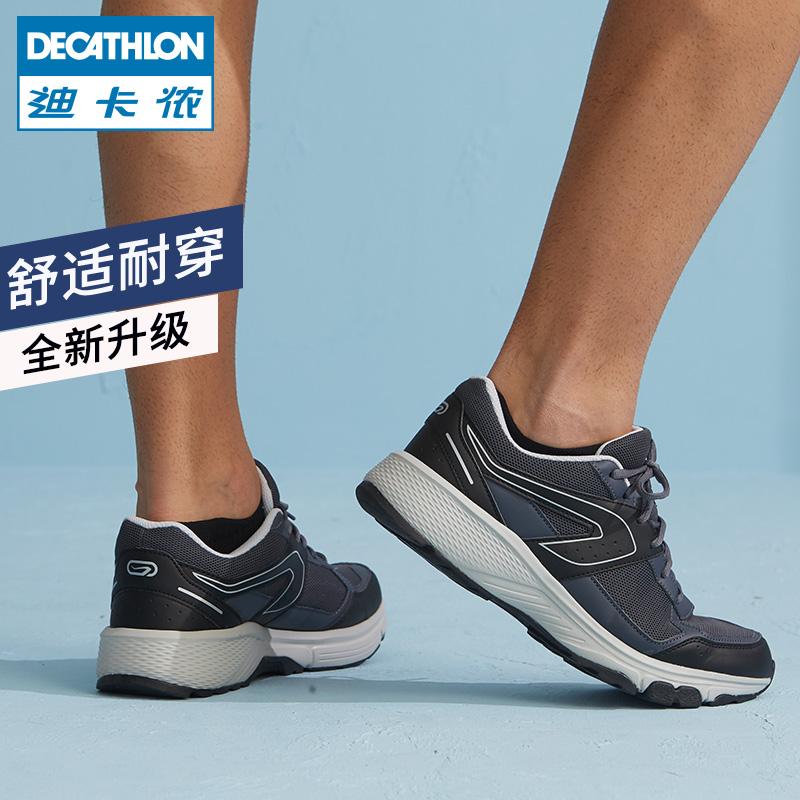 迪卡侬跑步鞋男秋季正品休闲网面透气鞋子学生轻便跑鞋运动鞋RUNS