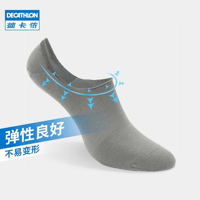 Decathlon shallow mouth socks men and women invisible low cut breathable non-slip cotton sports socks boat socks 3 pairs of feel