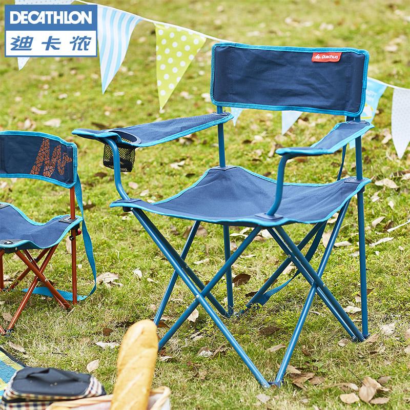 野营便携导演椅  QUNC 休闲座椅子凳子 迪卡侬 户外折叠椅