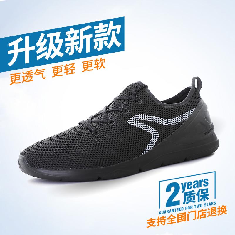 迪卡侬旗舰店 运动鞋男男鞋秋季正品透气轻便鞋子网面休闲鞋FEEL