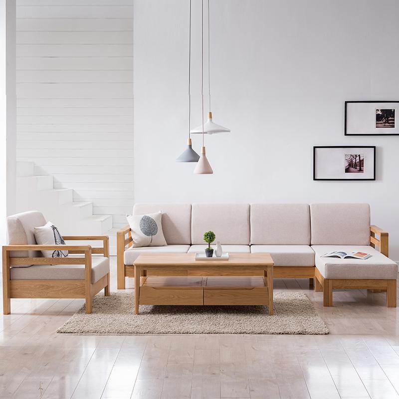 日式全实木沙发组合 现代客厅小户型布艺北欧沙发 白橡木原木家具
