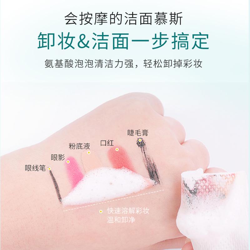 ZLCA植露萃岸玻尿酸刷头洗面奶女洁面泡沫慕斯深层清洁毛孔卸妆乳