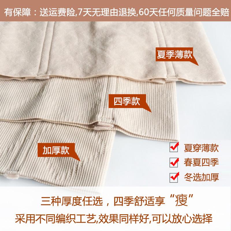 高腰收腹内裤女产后收复神器提臀塑身裤头收胃塑形束腰燃脂瘦身裤