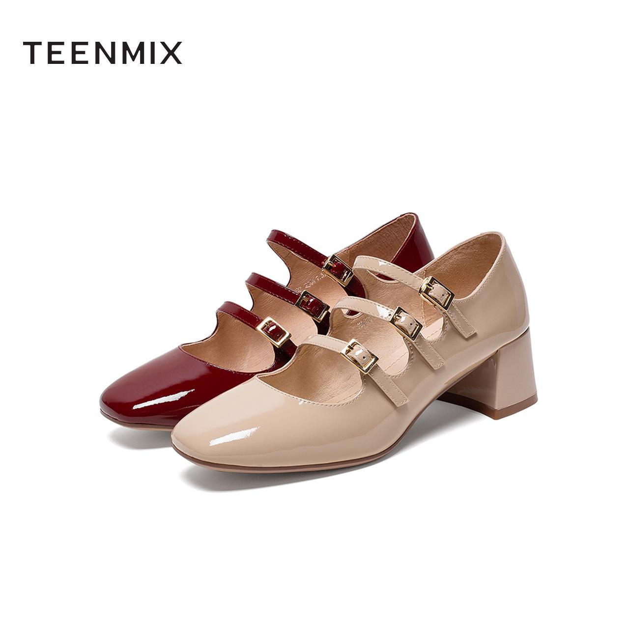 MLZ02CQ0 秋新款复古粗跟玛丽珍鞋女红色包头单鞋皮鞋 2020 天美意