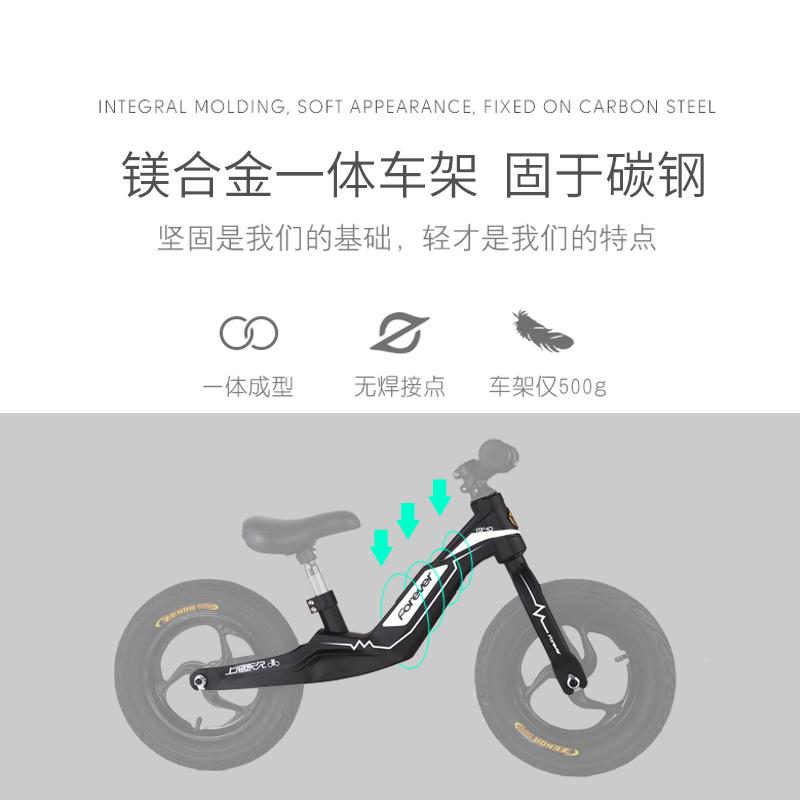 永久儿童平衡车无脚踏1-2-3-4-5-6岁滑步车宝宝滑行车小孩自行车【图5】