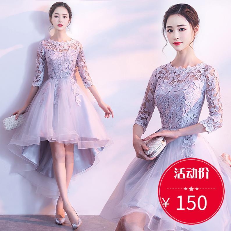 [淘寶網] 晚禮服女2018新款春季中袖高貴優雅公司年會端莊大氣短款宴會顯瘦