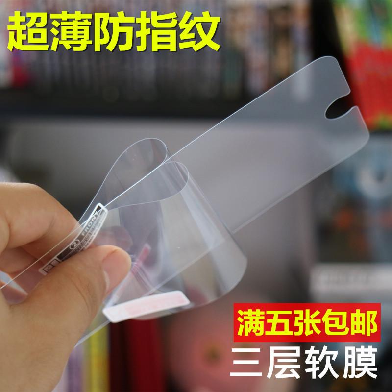 蘋果6高清軟膜6sPlus磨砂膜防指紋鑽石貼膜iPhone6奈米防爆膜超薄