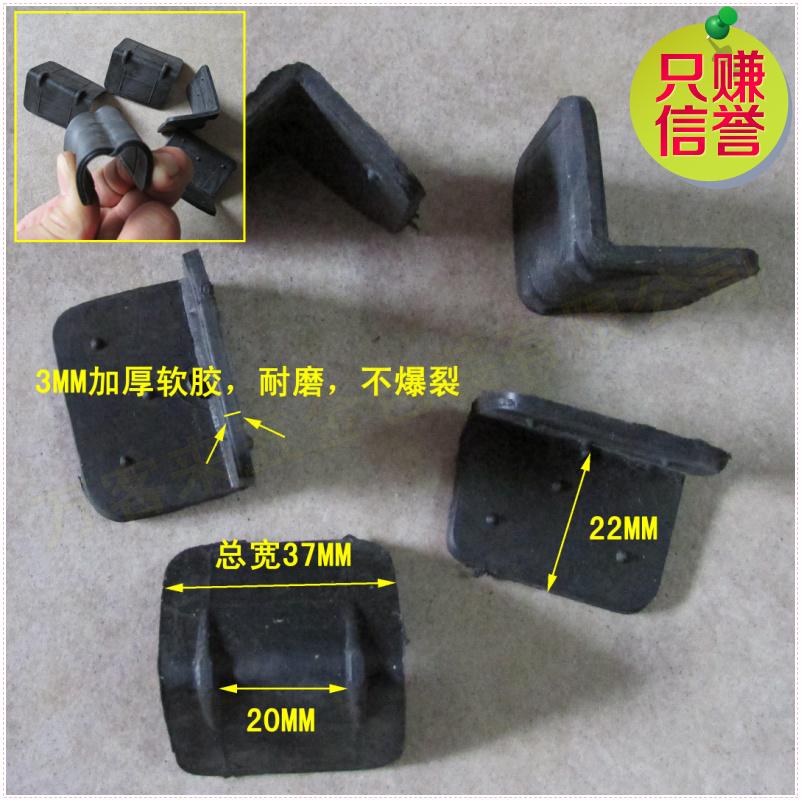 塑料护角 防撞家具包角纸箱批发打包带塑钢带L型三面黑色扣子胶角