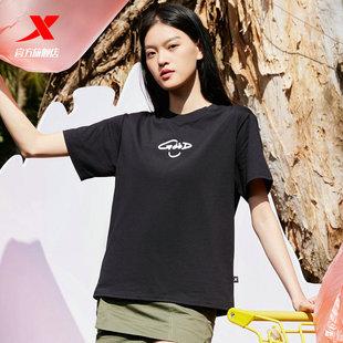特步未来可期女短袖女装新疆棉2021夏季新款休闲半袖黑色运动T恤