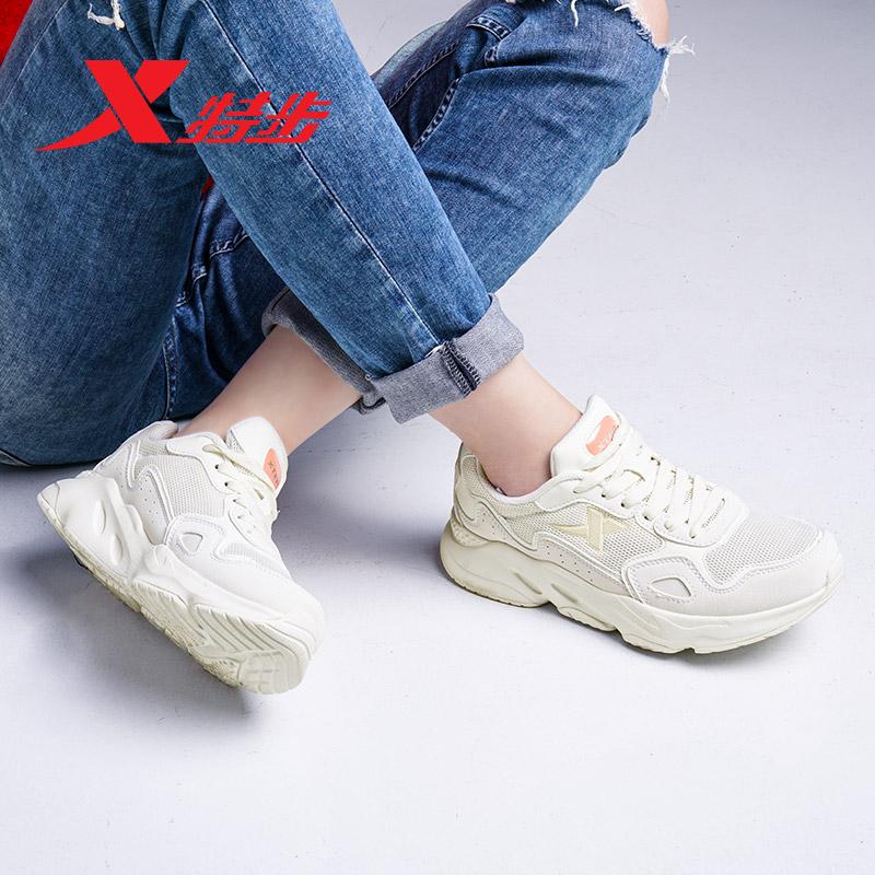 【正品】特步女鞋2020新款春季运动鞋老爹鞋跑步鞋休闲鞋