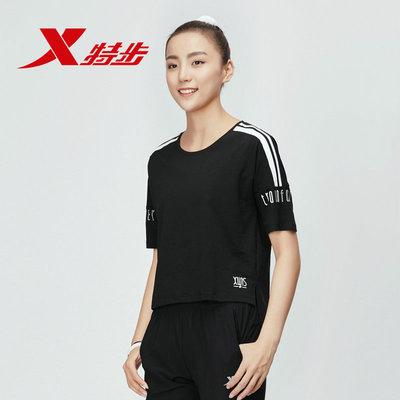 【景甜同款】特步短袖T恤女款2019年夏季新款袖针织衫上衣宽松 - 图2