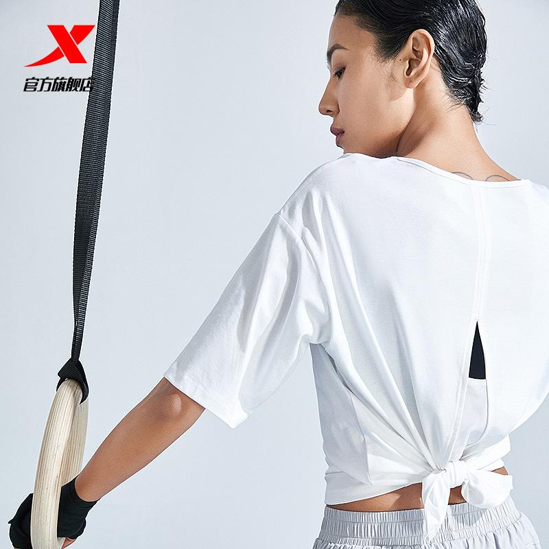 特步正品牌女装短袖T恤 2020夏季新款速干露背上衣瑜伽健身服运动
