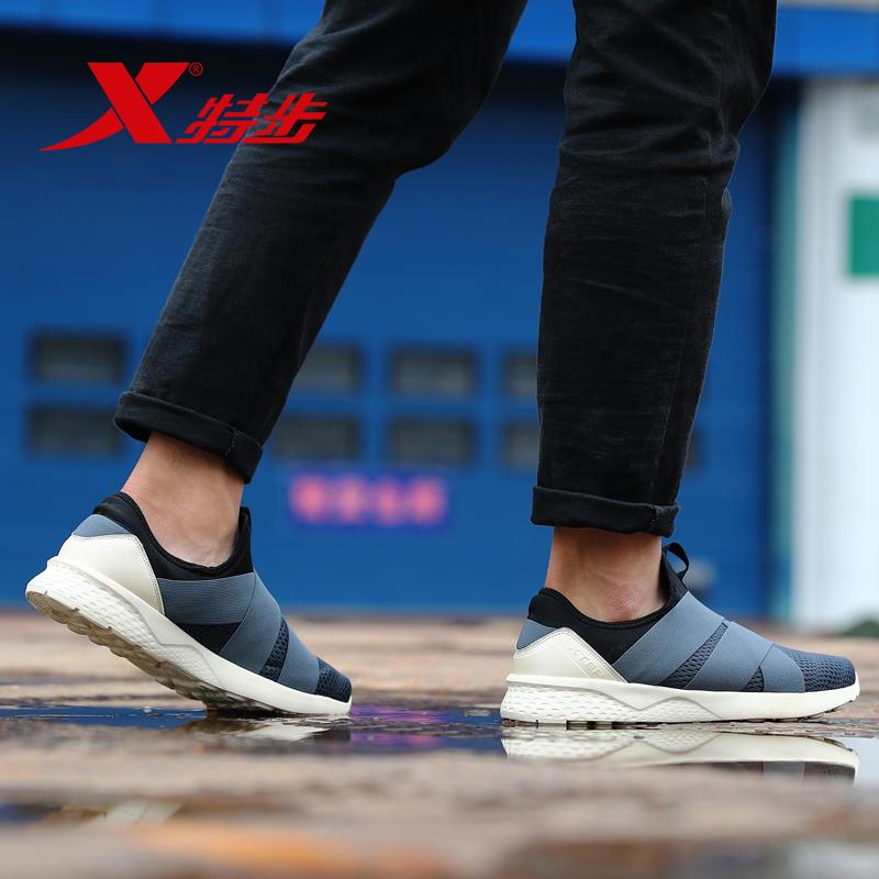 特步男子休闲鞋秋季新款街头潮流时尚运动鞋官方正品青秋流行舒适