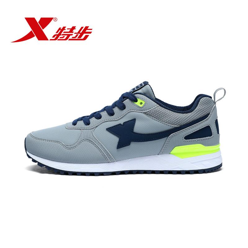 特步男子休闲鞋夏季新品时尚潮流简约耐磨轻便系带舒适运动鞋